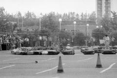 1977_Museum-3